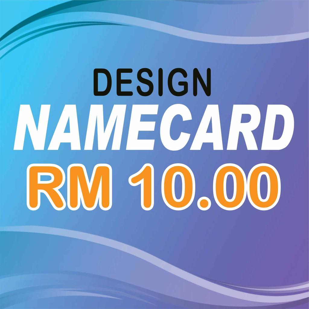 Design Name Card Services
