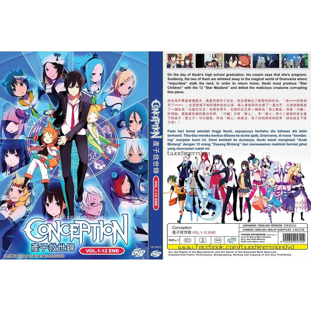 Anime Dvd Conception1 12end