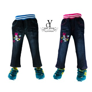 359b310b40 CY-64312 Children Kids Girl Long Jeans Pant Disney Frozen Anna Elsa ...