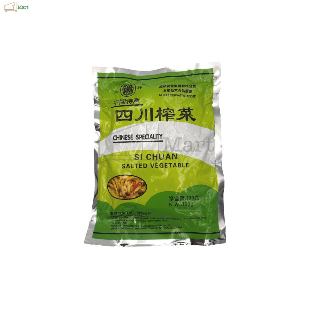 Si Chuan/ Zhe Jiang Salted Vegetable 100G 四川/浙江榨菜/涪陵