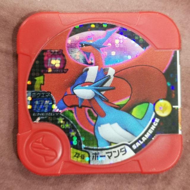 Buy 1 Free 1 Pokemon Tretta Z2 Salamence Hyper Class