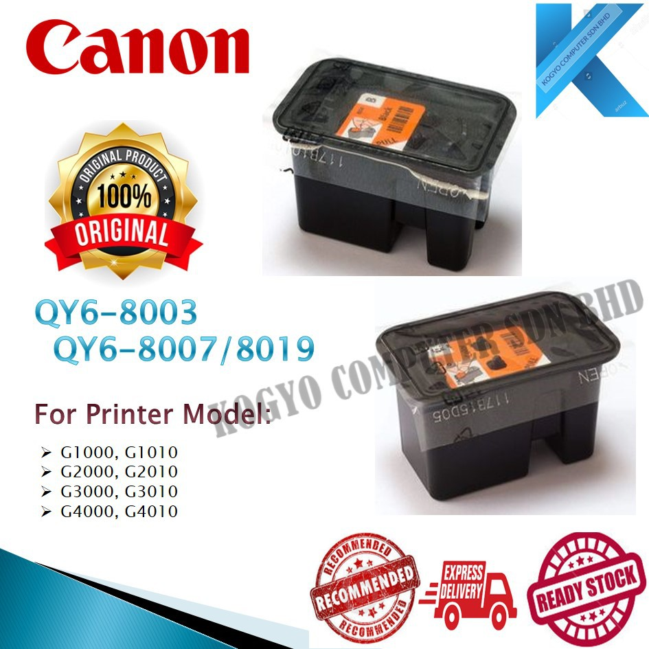 Canon QY6-8003 8007 8019 PrintHead For G1010 G2000 G2010 G3000 G3010 G4000  G4010