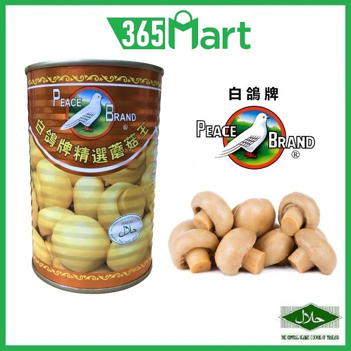 PEACE BRAND Button Mushroom Whole HALAL (Extra Large Size) 425g 白鸽牌精选蘑菇王 by 365mart 365 Mart