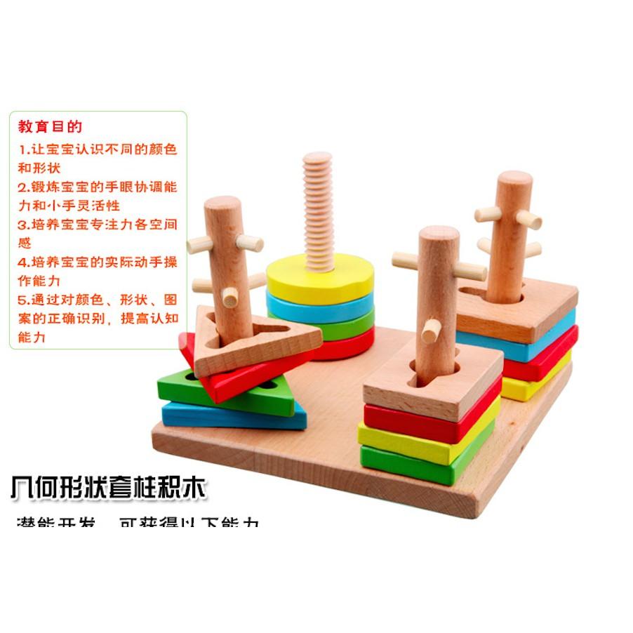 Children Learning Education Early (Four Set column B)
