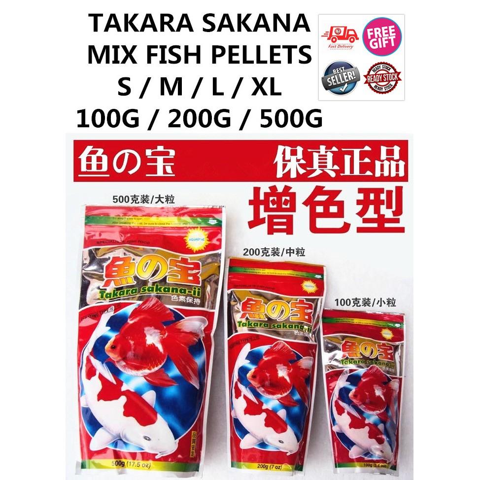TAKARA SAKANA MIX FISH FOOD PELLETS S / M / L / XL 100G / 200G / 500G