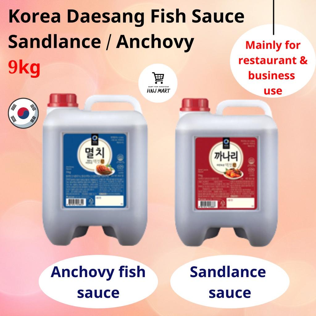 Korea Daesang Fish Sauce 9kg for Making Kimchi/Cooking Sandlance Fish Sauce/Anchovy Fish Sauce 韩国鱼露汁 制作泡菜/韩国料理