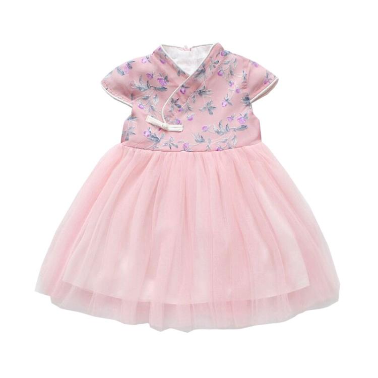 Efaster Baby Girl Kids Loose Solid Floral Bow Sling Princess Dress