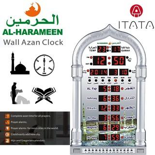 Digital Automatic Wall Table Azan/Athan Clock Prayer Times Mosque Ramadan  Decor