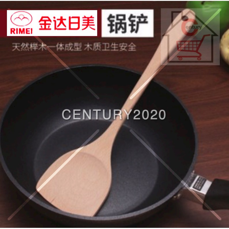 RIMEI Curved Wooden Spatula For Cooking Or Turning With Long Handle Turner Spatula Wooden Cooking Utensils