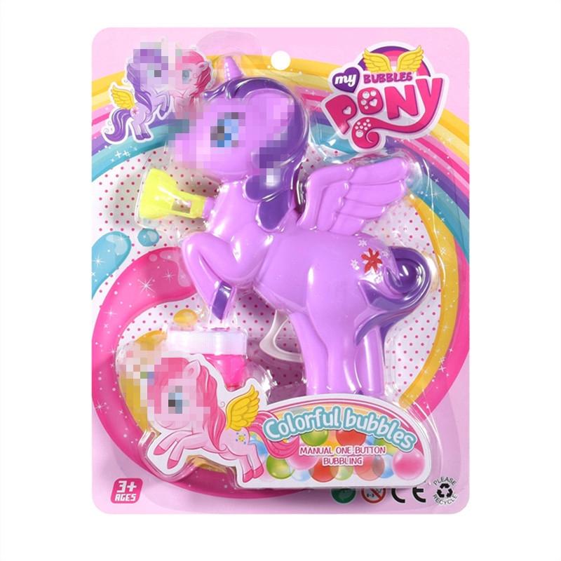 Play Machine Gun Unicorn With No Download