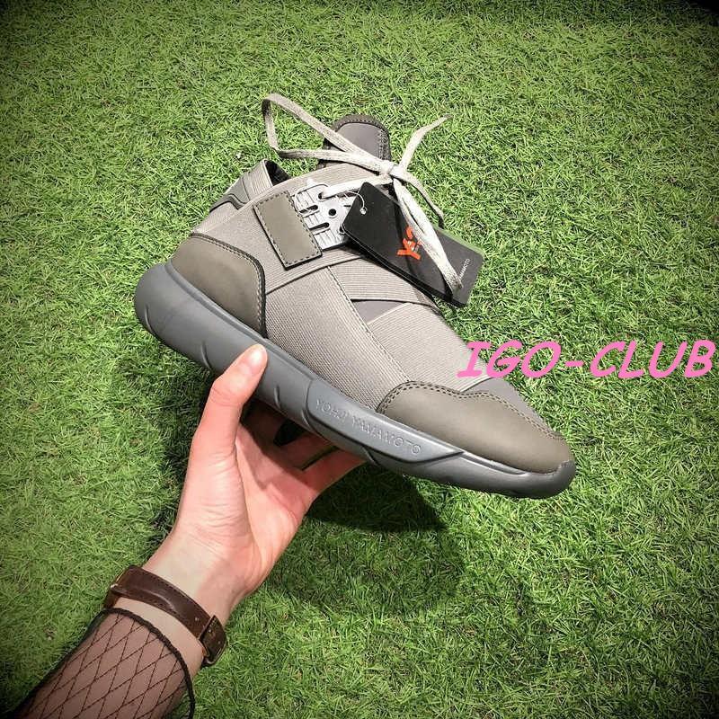 e263df708197 Adidas Y-3 Y3 Qasa High Yamamoto Teruji grey Samurai Ninja shoe BB4734