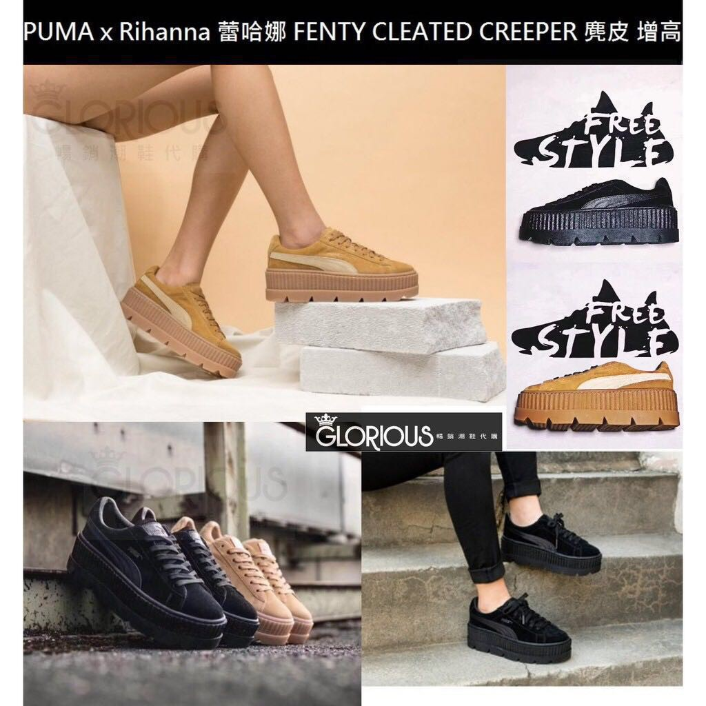 4d94cf528b8 New PUMA PUMA x Rihanna FENTY CLEATED CREEPER Sneakers Black Sponge Platform  Rihanna Shoes