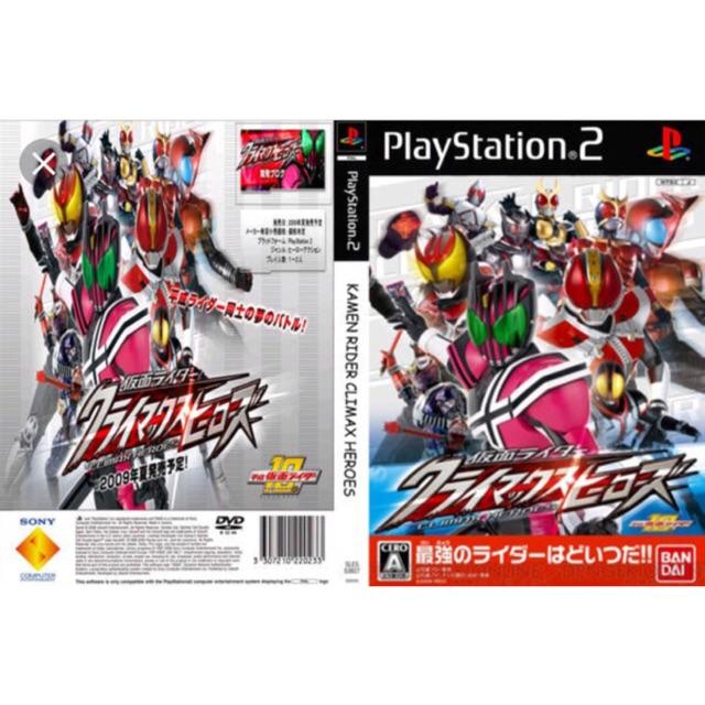 Ps2 Kamen Rider Climax Heroes Shopee Malaysia