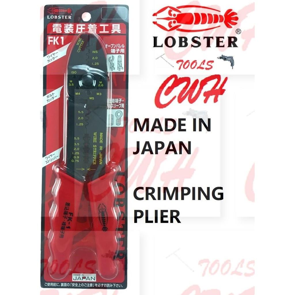 LOBSTER FK-1 ORI JAPAN HEAVY DUTY ELETRICIAN TOOLS WIRE STRIPPER CRIMPING PLIER FK1 STANLEY IRWIN PROSKIT KNIPEX 84-223