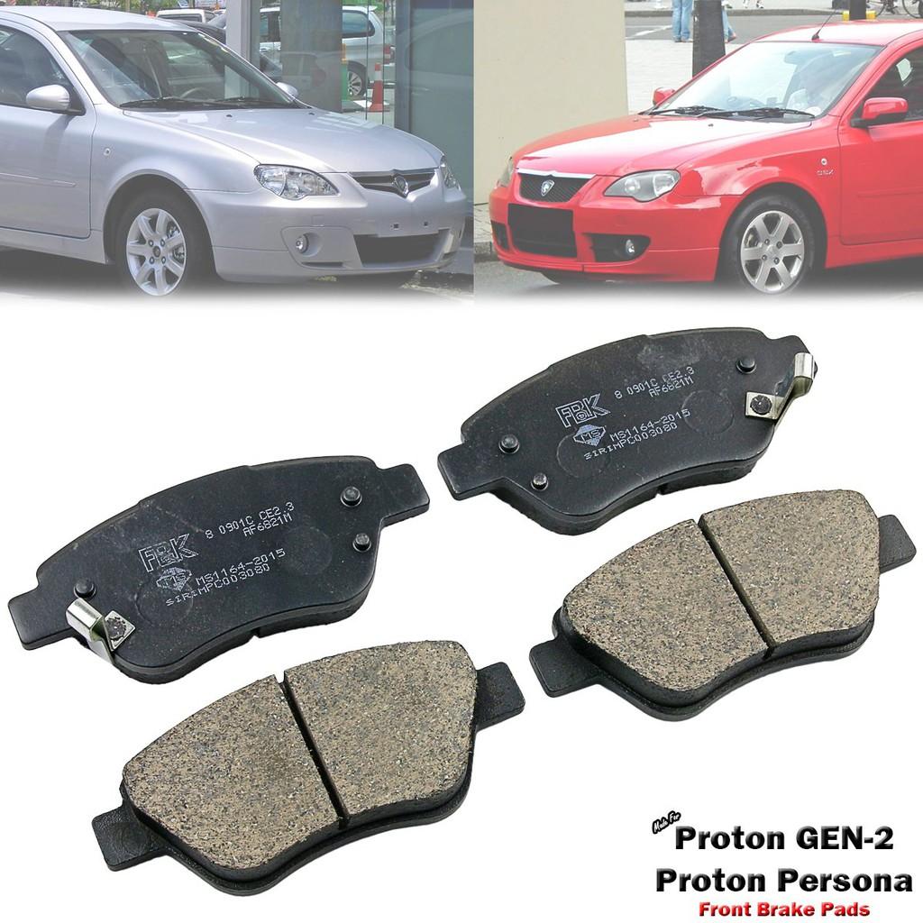 Front Disc Brake Pad For Proton GEN 2 GEN-2 GEN2 Persona CM S4PE S4PH 1 3L  1 6L