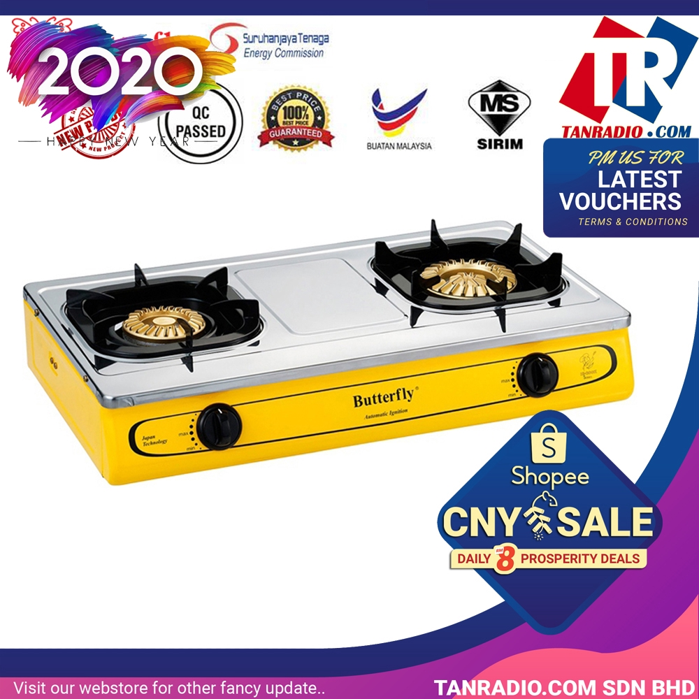 Butterfly Dapur Basic Double Gas Stove Cooker BGC-923