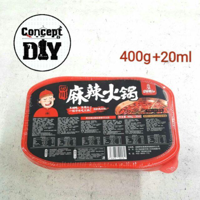 巴蜀四川麻辣火锅 (蔬菜版) Bashu Lan Ren Spicy DIY Steamboat (Vegetable Edition)