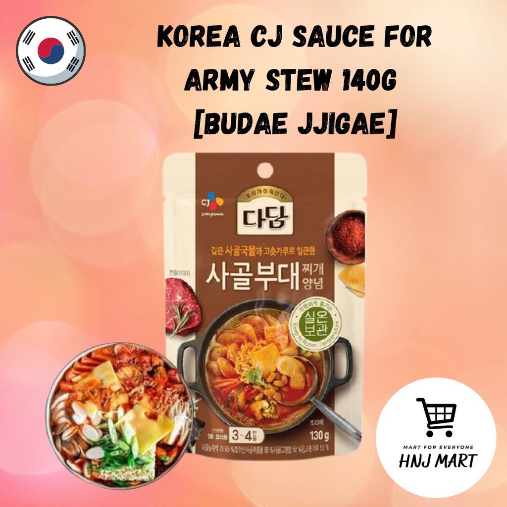 Korea CJ Army Stew Sauce 140g Budae Jjigae Sauce CJ Spicy Kimchi Sausage Sauce Army Stew Seasoning Stock 韩式部队锅酱/韩式火锅酱