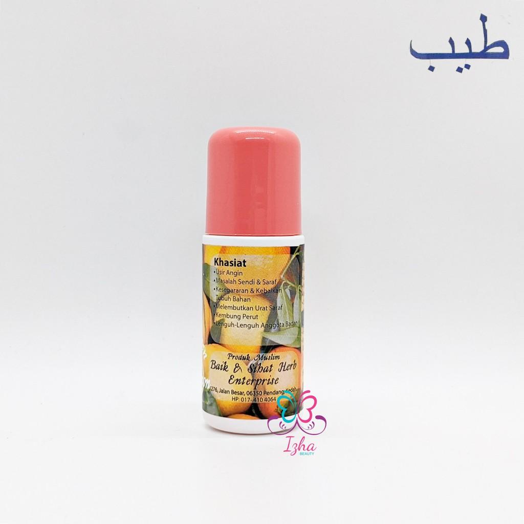 Aura Collagen Orange Lemon