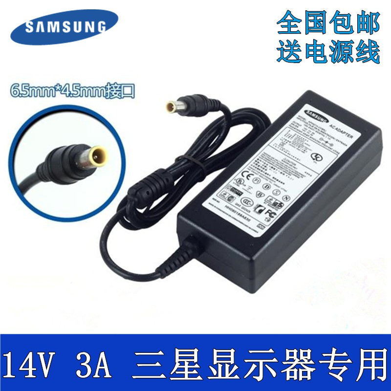 AC Adapter For PHILIPS AOC FHD IPS LED Monitor 19V Series 30W-65W Power Supply