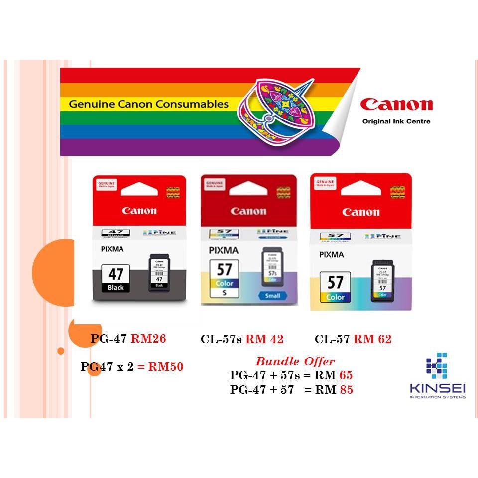 Official Canon Cl 57s 87ml Ink Cartridge For E410 Catridge Buat Test 811 E470 Shopee Malaysia
