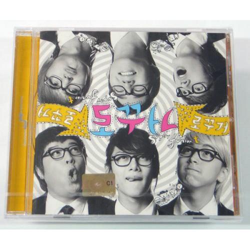 Gift Photo CD w//booklet SUJU New Poster SUPER JUNIOR DEVIL Special Album
