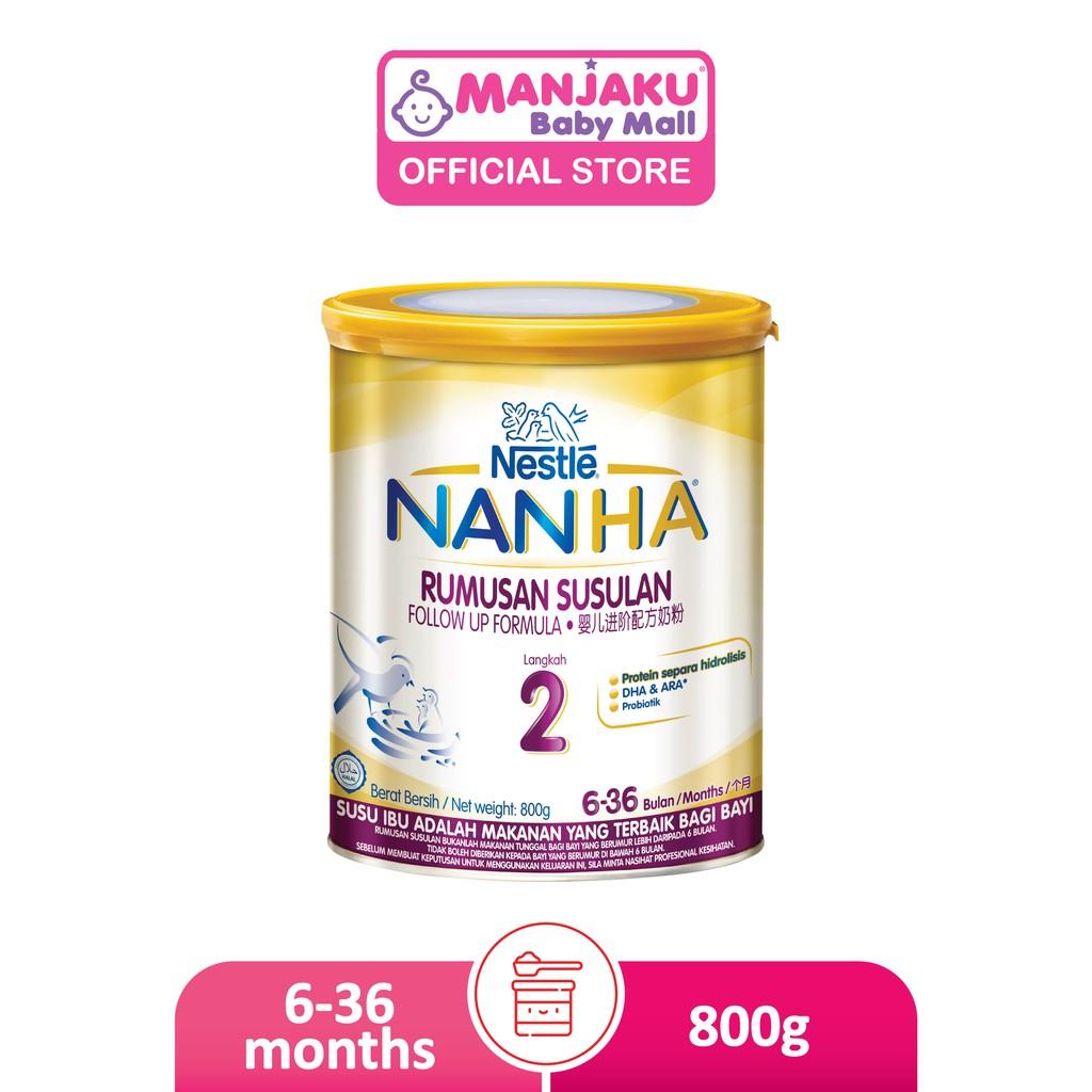 Nestle Nan HA Stage 2 Hypoallergenic (800g)