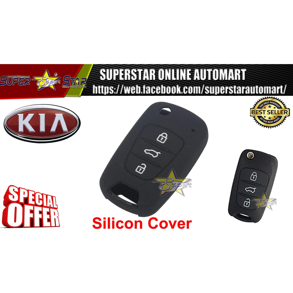 KIA Silicon Car Key Cover