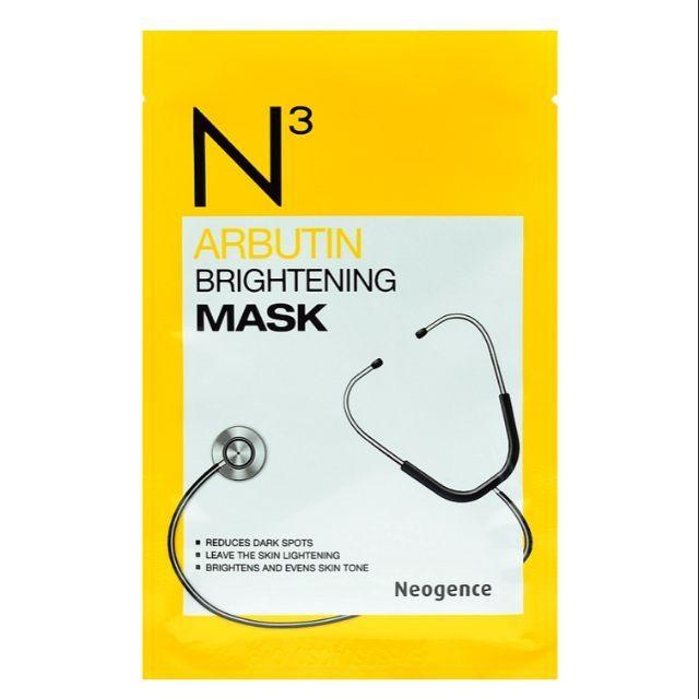 Neogence N3 Arbutin Brightening Mask 熊果素美白淡斑面膜