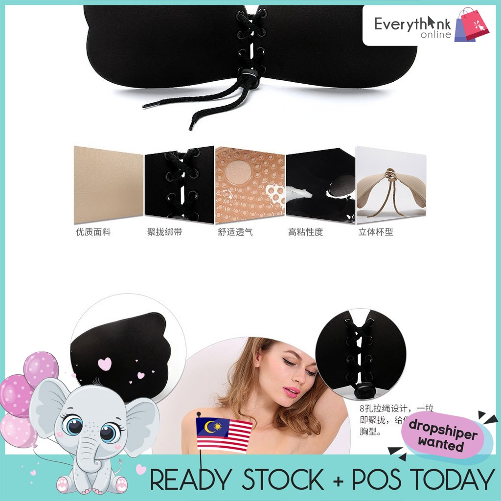 EVON SEXY INVISIBLE STRAPLESS BUTTERFLY PUSH UP NU BRA STRONG HOLD REUSABLE SILICON BRA TOP
