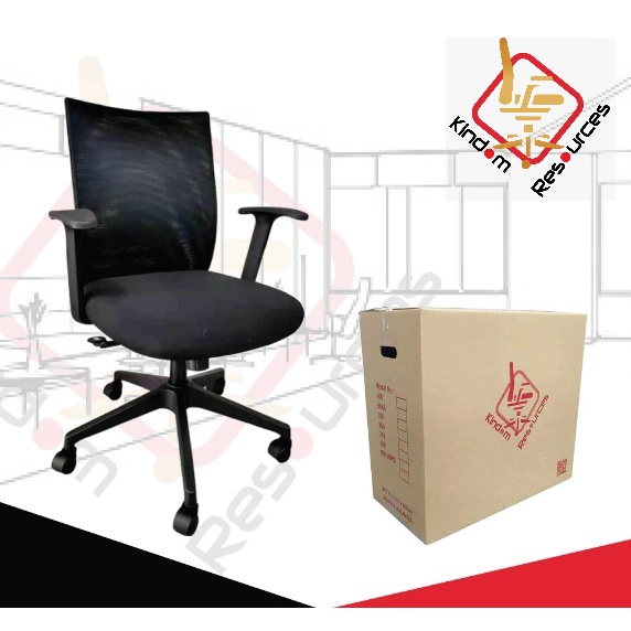 Office Chair Model 288 / Typist Chair Computer Chair Ready Stock (Made In Malaysia)
