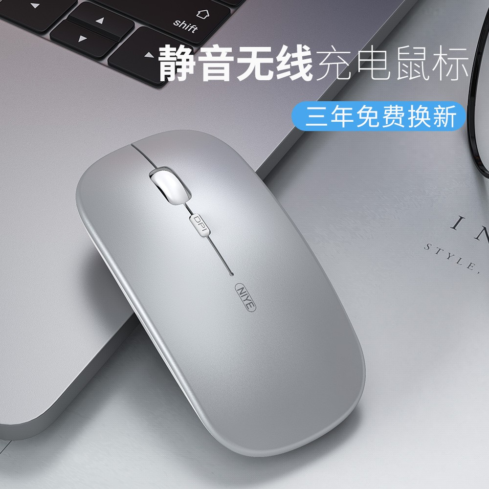 Wireless Mouse Bluetooth Dual Mode Office Home Portable Notebook Desktop Computer Boys and Girls Ultra-Slim A