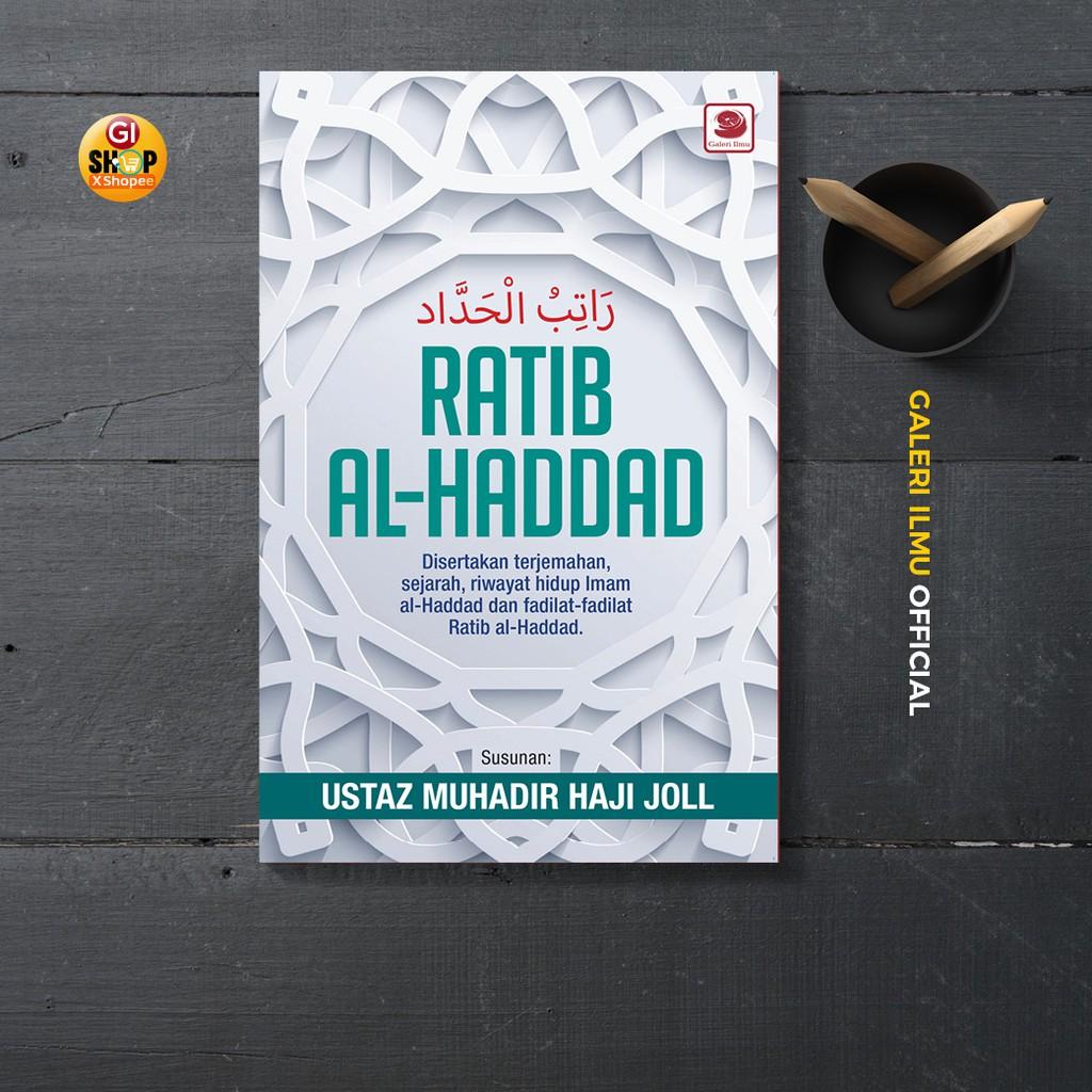 Ratib Al-Haddad | Ustaz Muhadir Haji Joll