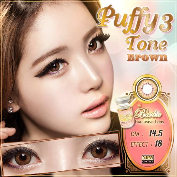 Resultado de imagen para dueba puffy 3 tone brown barbie