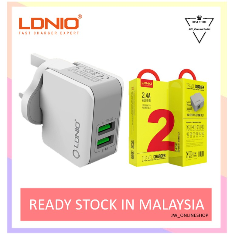 LDNIO A2203 2 4A Dual 2 USB Output Port Auto ID USB Hight Speed Charger UK  3pin