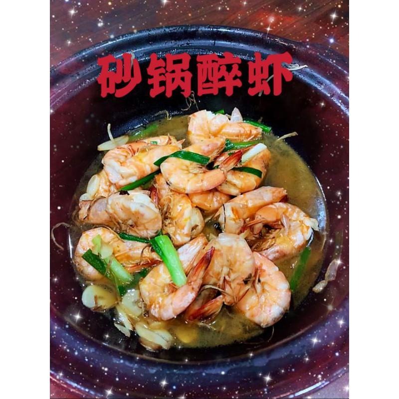 Royal Chef Premier Cooking Rice Wine 御膳特制米酒 700ml