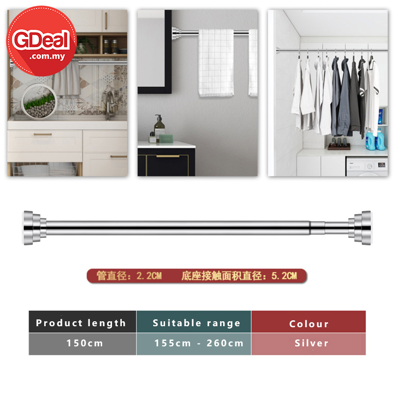GDeal 150cm Stainless Steel Stretchable Curtains Telescopic Pole Suitable For Kitchen Bathroom Curtain Wardrobe