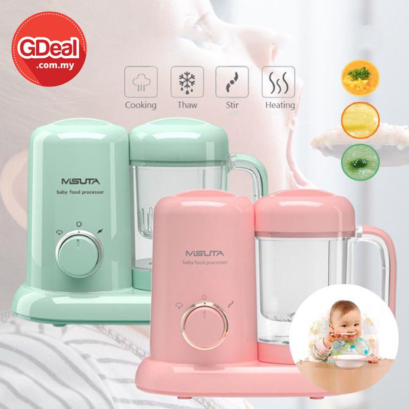 GDeal Functional Mini Baby Food Feeding Supplement Processor Grinder Machine Mesin Makanan Bayi