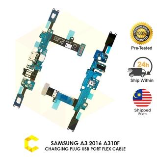 CellCare SAMSUNG A9 PRO A910F CHARGING USB PORT MICROPHONE FLEX
