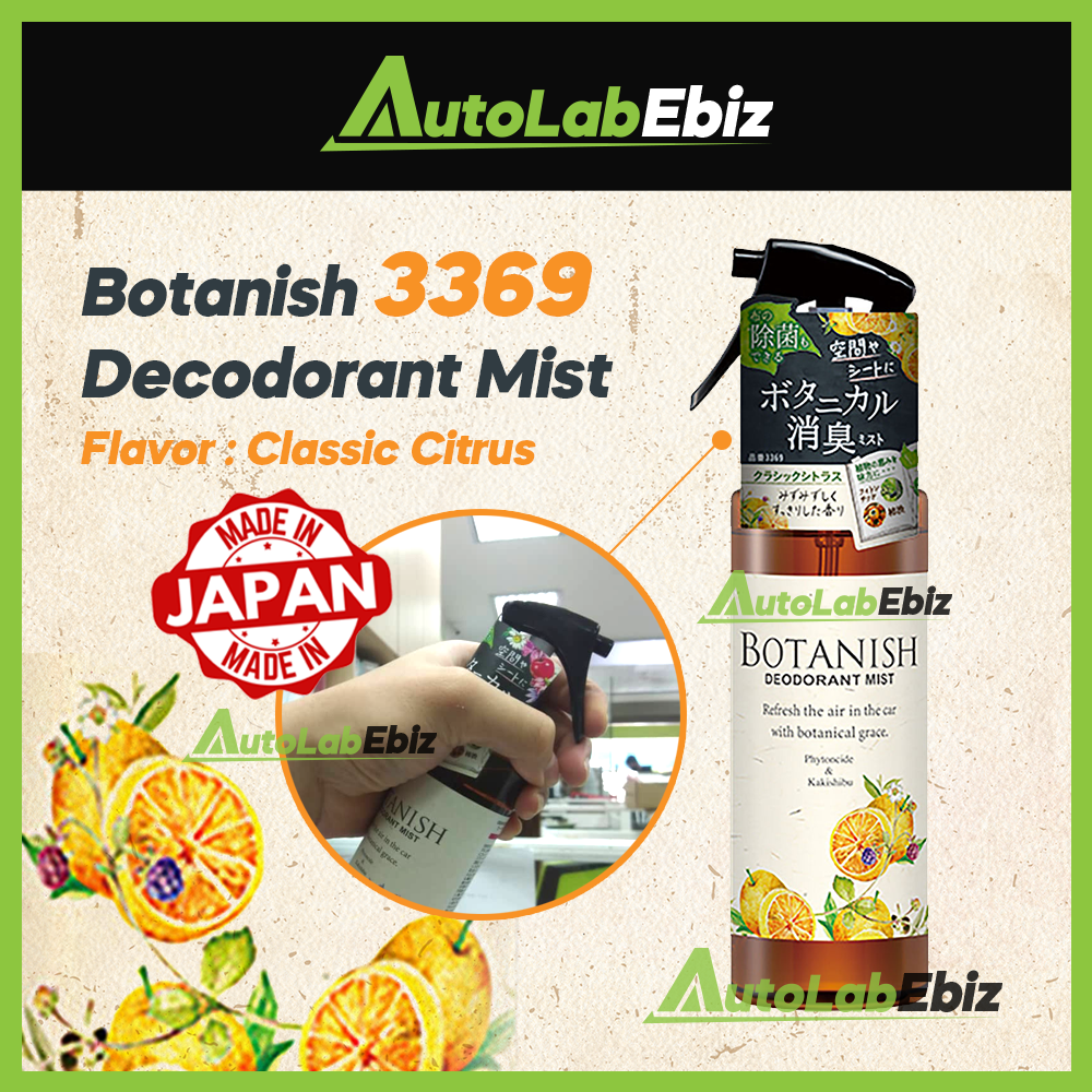 Carall Botanish Deodorant Mist 3369 Classic Citrus (Spray Type) 200ml