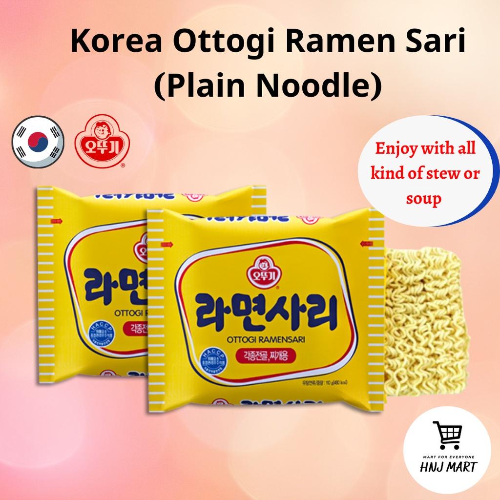 Korea Ottogi Ramen Sari 110g Korea Plain Instant Noodle Plain Ramen Kosong Hotpot/Army Pot/Rapokki Ramyun 韩国不倒翁拉面火锅部队锅拉面