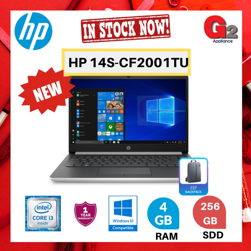 HP [ NEW MODEL ] NOTEBOOK 14S-CF2001TU (I3,4GB,256GB,INTEL,W10) [SILVER]
