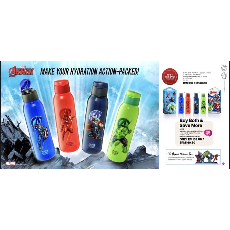 Tupperware Avengers Eco Bottle Set 750ml 1set 4pcs