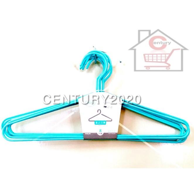 RIMEI Slim Design Hanger Coat Hanger Colourful Coat Hanger Premium Quality 8Pcs