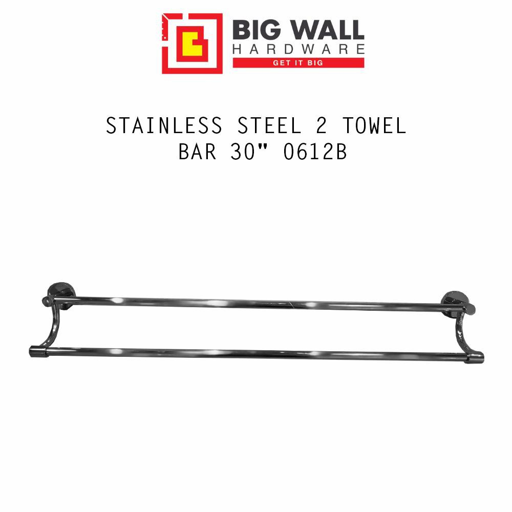 Stainless Steel 2 Towel Bar 30 inch SY 0612B-800