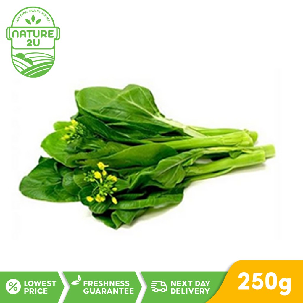 Fresh Vegetable - Sawi - Choy Sum Hong Kong (250G)