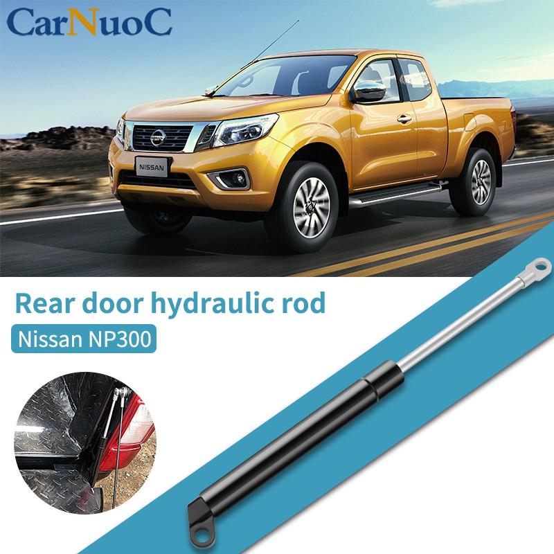 1pc Car Trunk Rear Tailgate Lift Support Shock Struts Gas Slowdown Spring  Struts For Nissan Navara NP300 2005-2013