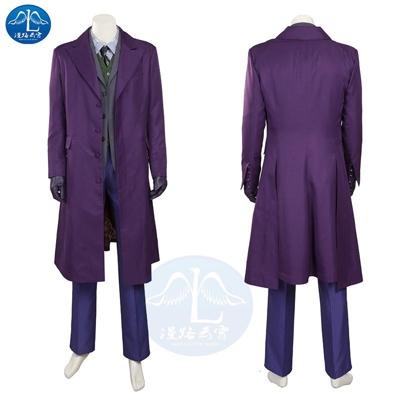 Batman The Dark Knight Heath Ledger Joker Cosplay Costume