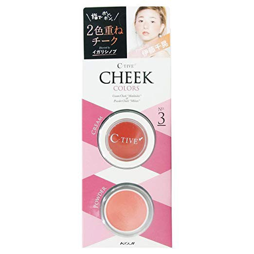 KOJI C-Tive Cheek - Colors No.3