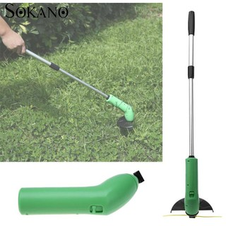 Weeder zip trim electric portable small family garden weed
